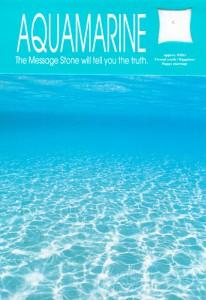 aquamarine01